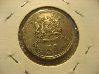 Coin Morocco 1974 50 Santimat Ah 1394 photo