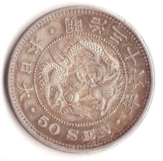 Japanese Coins Coins of Japan