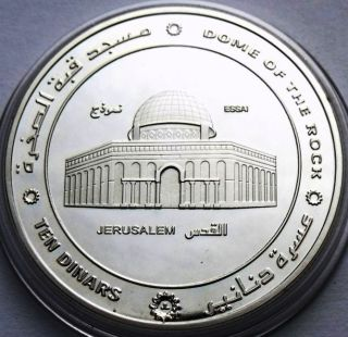 Palestine 10 Dinars 2014 Jerusalem - Dome Of The Rock Jesus Preached 39 Mm Coin photo