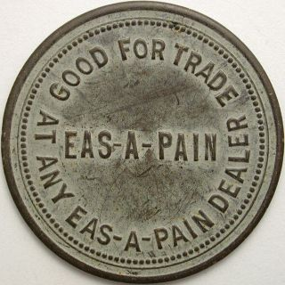 Eas - A - Pain 50 Cent Trade Token photo