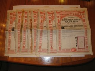 8 China Chinese 1903 Imperial Emprunt Chinois Or 500 Francs Gold Bond Loan Share photo