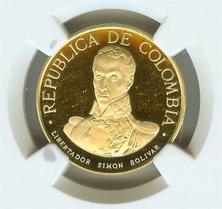 Colombia 1969 - B Gold 200 Pesos - Battle Of Boyaca - Ngc Pf67 Ultra Cameo Rare photo