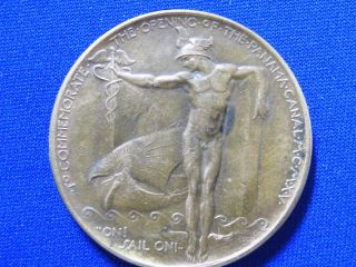 Rare 1915 Panama Pacific World ' S Fair Token / Medal - Panama Canal / Mercury photo