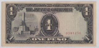 1943 P-111 WWII Japaneses Occupation About Unc AU Philippines 10 Pesos