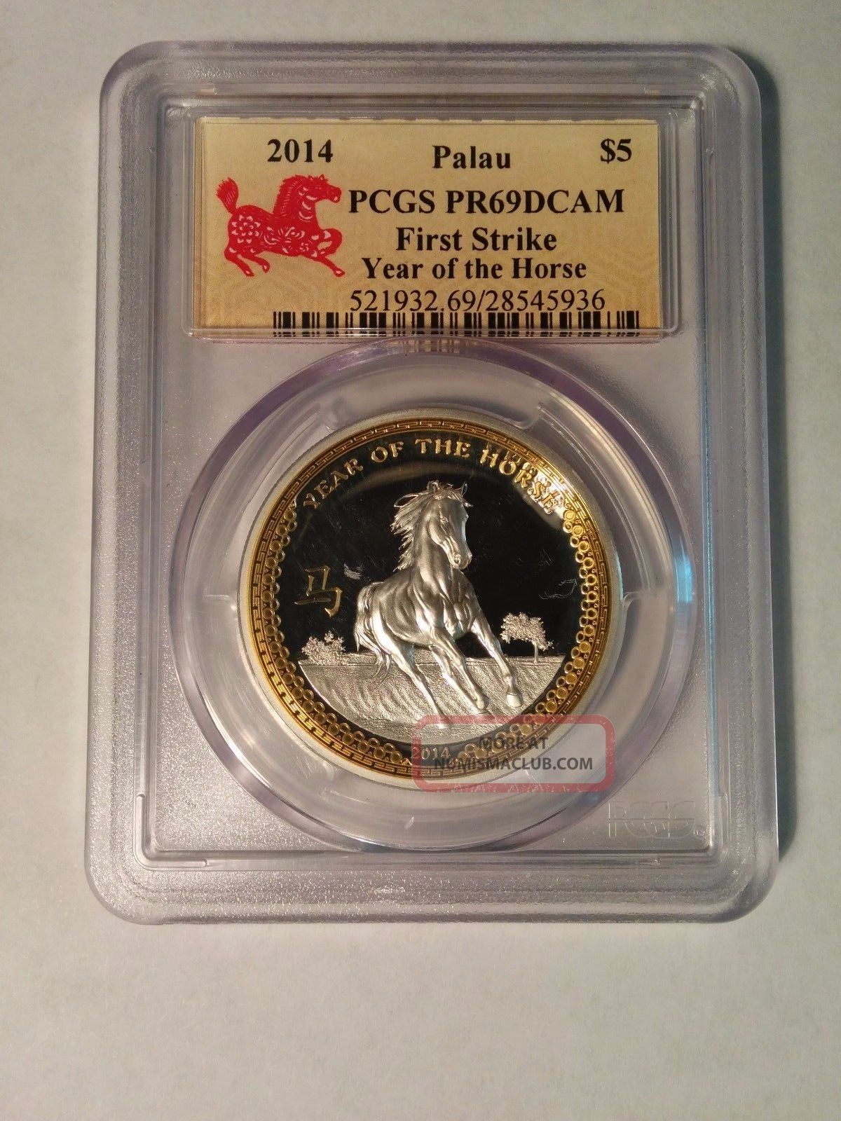 2014 Palau 5 Gilt Horse 1 Oz Silver Proof High Relief