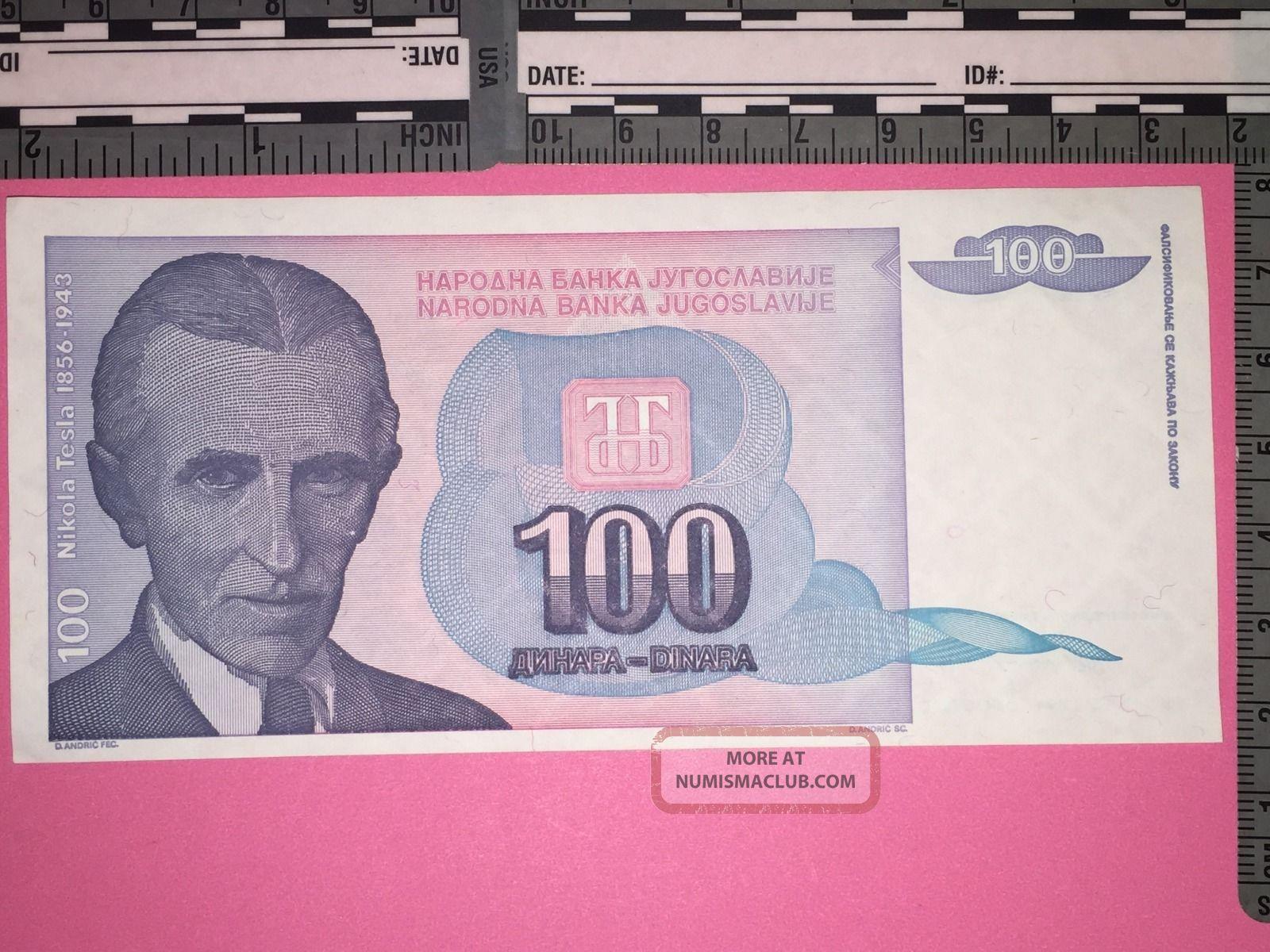 YUGOSLAVIA 100 DINARA 1994 P 139 UNC