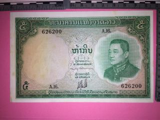 Laos - 5 Kip - 1962 Uncirculated Banknote photo