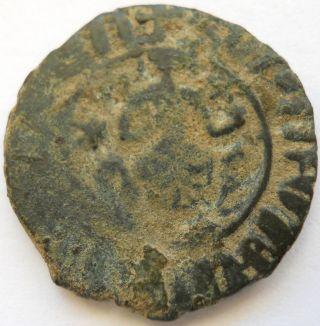 Cilicia - Armenia,  Cilician Armenian King Hetoum I (1226 - 1270),  Armenie,  Armenien,  Coi photo