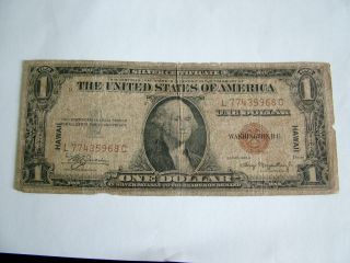 $1 1935 A Hawaii Silver Certificate Wwii Emergency Issue Dollar - Vg Details photo