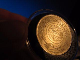 Scarce Major Date: 1367/1947 Saudi Arabia Silver Riyal Au Lustrous Silver Crown photo