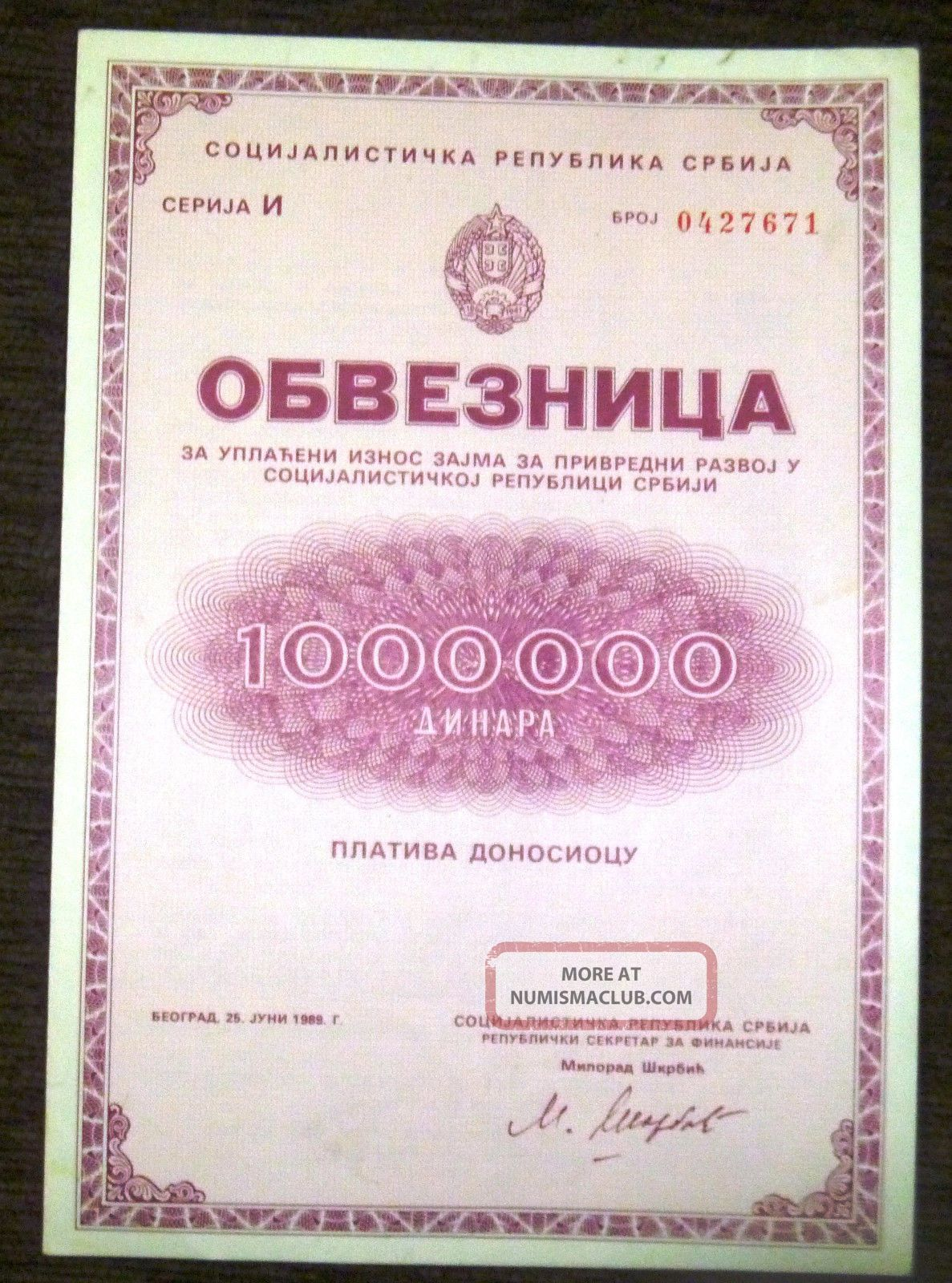 Bond For Paid Economic Development In The Socialist Republic Of Serbia 1 Milion Stocks & Bonds, Scripophily photo