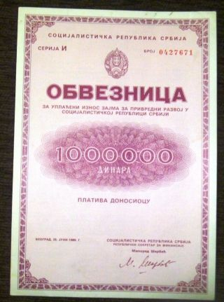 Bond For Paid Economic Development In The Socialist Republic Of Serbia 1 Milion photo
