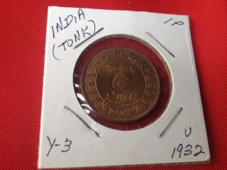1350//1932 India Princely States Tonk Pice,  Paisa Km 29 {unc} ☆make An Offer☆ photo