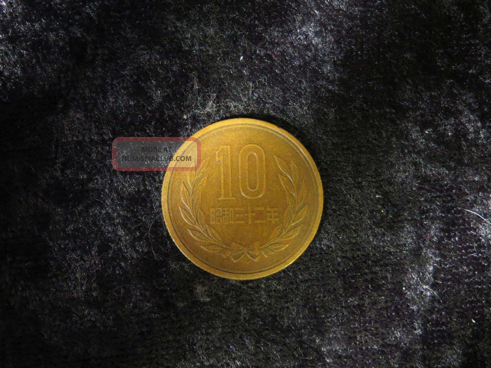 Japan 1957 Yr 32 Hirohito 10 Yen Japanese Dollar Key Date