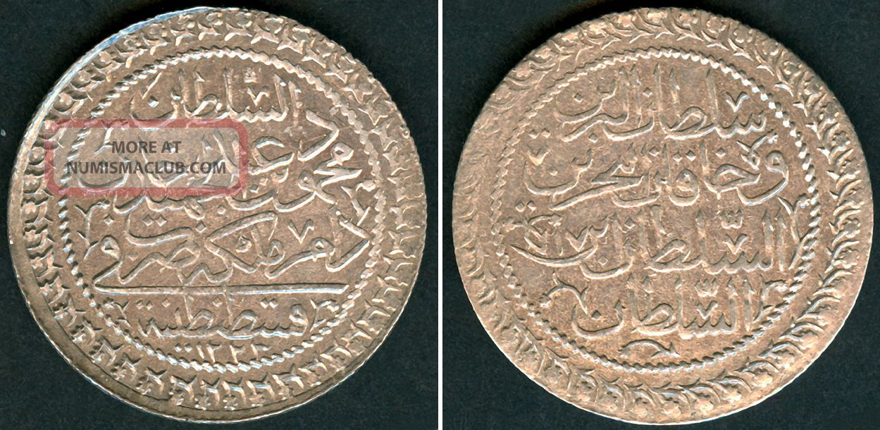 Ottoman Turkey Mahmud Ii 60 Para 1223 Year 17 Silver Km 580. Europe photo