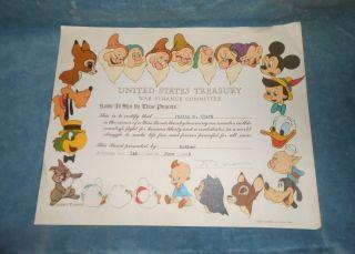 Us Treasury War Bond Disney Dated 06 - 01 - 45 photo