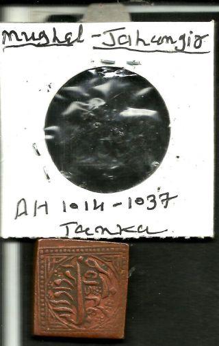 Mughal Jahangir - 1 Tanka,  Very Very Rare Copper Coin. photo