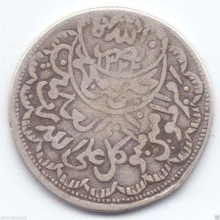Yemen 1/4 Imadi Riyal,  Ah1368 Second World War Issue,  Rare Coin photo