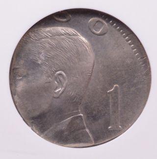 Ngc Philippine 1 Peso 1972 On U.  S.  Nickel Planchet Wrong Planchet Ms - 64 photo
