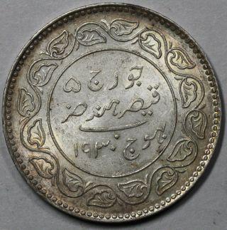 1930 Bu Kutch 5 Kori India State Silver Rupee King George V Britain Empire Coin photo