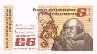 1976 Ireland Five Pounds Note - P71b photo