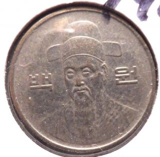 Circulated 1983 100 Won South Korean Coin 52615 Photo