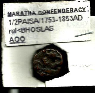 Maratha - 1/2 Paisa Bhosla,  Rare Copper Coin. photo