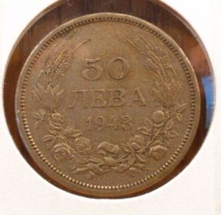 1943 Bulgaria 50 Leva Very Fine Coin,  Km 48a photo