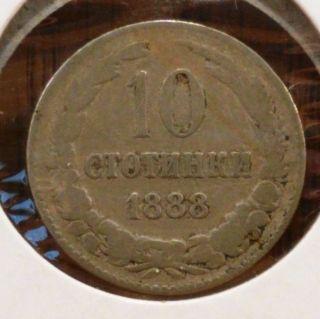 1888 Bulgaria 10 Stotinki Coin,  Km 10 photo