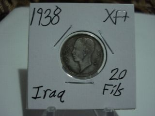 Iraq 20 Fils,  1938 King Ghazi Silver Coin,  Circulated photo