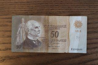Finland 50 Markkaa 1963 Banknote Circulated Banknote photo