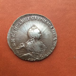 Russian Imperial Silver Rouble 1754 СПБ - Im Portrait B.  Scott photo