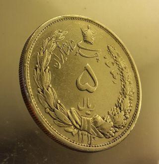 Rare Iran,  Persia,  Pahlavi,  Reza Shah,  5 Rials,  Sh 1313 H Silver Coin photo