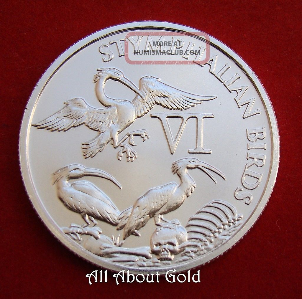 Solid Silver Round 1 Troy Oz Stymphalian Birds 12 Labors