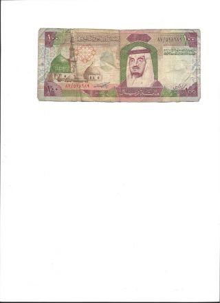 Saudi Arabia 100 Riyals - 1984? photo