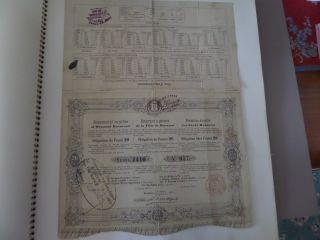 1869 City Of Bucharest Romania Bond Certificate 20 Lei photo