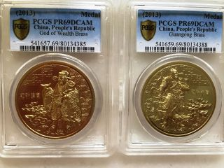 Nanjing 2014 God Of Wealth Brass Medal China Medal Pcgs Pf69 (non Panda) photo