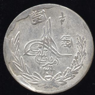 Shattered Die Cuds 1927 Afghanistan Silver 1/2 Rupee Error Cud From 7:00to 2:00 photo