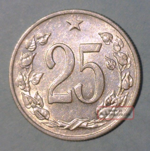 Czechoslovakia 25 Halere 1963 Extremely Fine,  Aluminum Coin Europe photo
