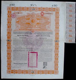 China Imperial Government Gold Loan 1898 £50 Bond Uncancelled,  Coupons photo
