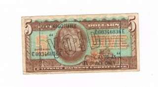 Usa Military Payment Certificate Vietnam War 5 Dollars Serie 692 Void 1970 Circ photo
