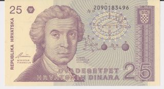 Croatia Banknote Twenty Five Dinars 1991 photo