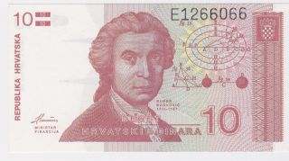 Croatia Banknote Ten Dinars 1991 photo