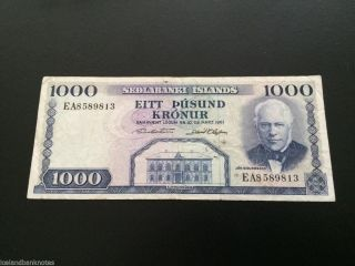 Iceland Old Banknote 1000 Kronur L.  1961 P 46 photo