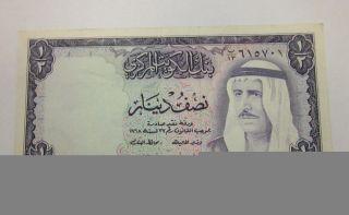 Kuwait Half Dinar Banknote photo