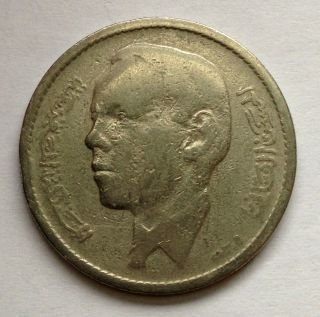 Morocco Dirham,  1965 For 1 Coin Only photo