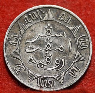 Circulated 1854 Indonesia 1/4 Gulden Silver Foreign Coin S/h photo
