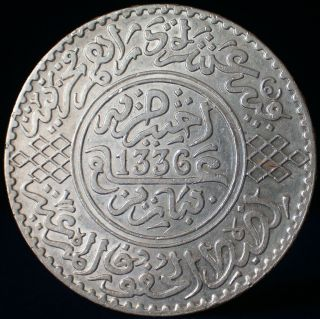 Morocco.  Ah 1336 Silver Crown 1 Ryal (10 Dirhams).  Scarce. photo