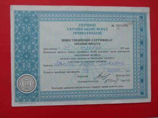Ukraine 1995 First Ukrainian Privatization Fund.  Certificate,  First Issue photo