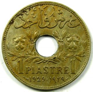 Syria 1929 1 Piastre Km 71 Uncirculated Coin photo